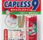 シャチハタ キャップレス9【広島東洋カープVer.】 イメージ