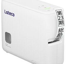 【ラテコ EC-P10】ラベルライター「ラテコ」のPC&スマホ接続モデル イメージ