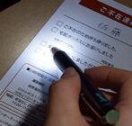 【4月のオススメ筆記具】ご贈答にも喜ばれるタイプをラインナップしました イメージ